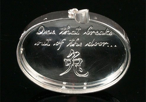 personalized-engraved-inscription-half
