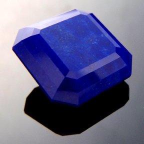 Faceted Lapis Lazuli