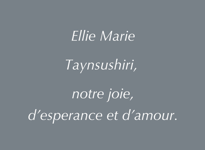 ellie-story-jewel-inscription-v2-feat